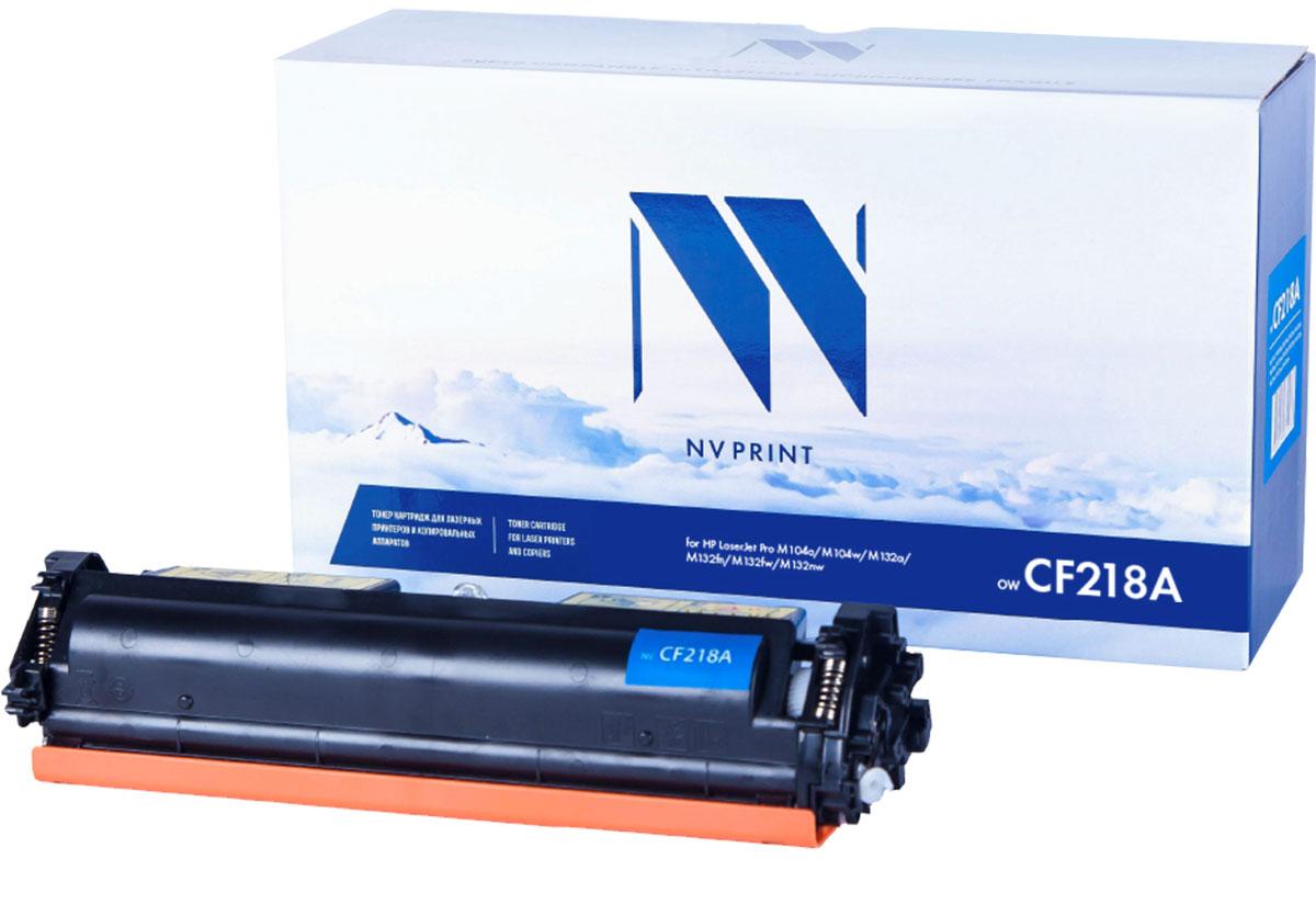 NV Print CF218A, Black тонер-картридж для HP LaserJet Pro M104a/M104w/M132a/M132fn/M132fw/M132nw nv print cf210x canon 731 black тонер картридж для hp laserjet pro m251 m276 canon lbp 7100cn 7110cw