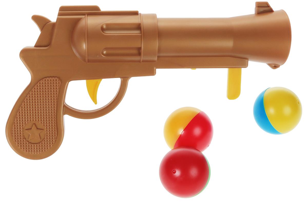 Stellar Пистолет с шариками цвет золотой