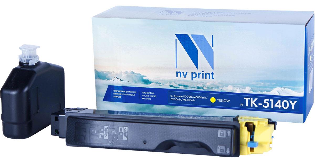 NV Print TK5140, Yellow тонер-картридж для Kyocera ECOSYS M6030cdn/P6130cdn/M6530cdnNV-TK5140YСовместимый лазерный картридж NV Print TK5140 для печатающих устройств Kyocera - это альтернативаприобретению оригинальных расходных материалов. При этом качество печати остается высоким. Картриджобеспечивает повышенную чёткость текста и плавность переходов оттенков цвета и полутонов,позволяет отображать мельчайшие детали изображения.Лазерные принтеры, копировальные аппараты и МФУ являются более выгодными в печати, чем струйныеустройства, так как лазерных картриджей хватает на значительно большее количество отпечатков, чем обычных.Для печати в данном случае используются не чернила, а тонер.