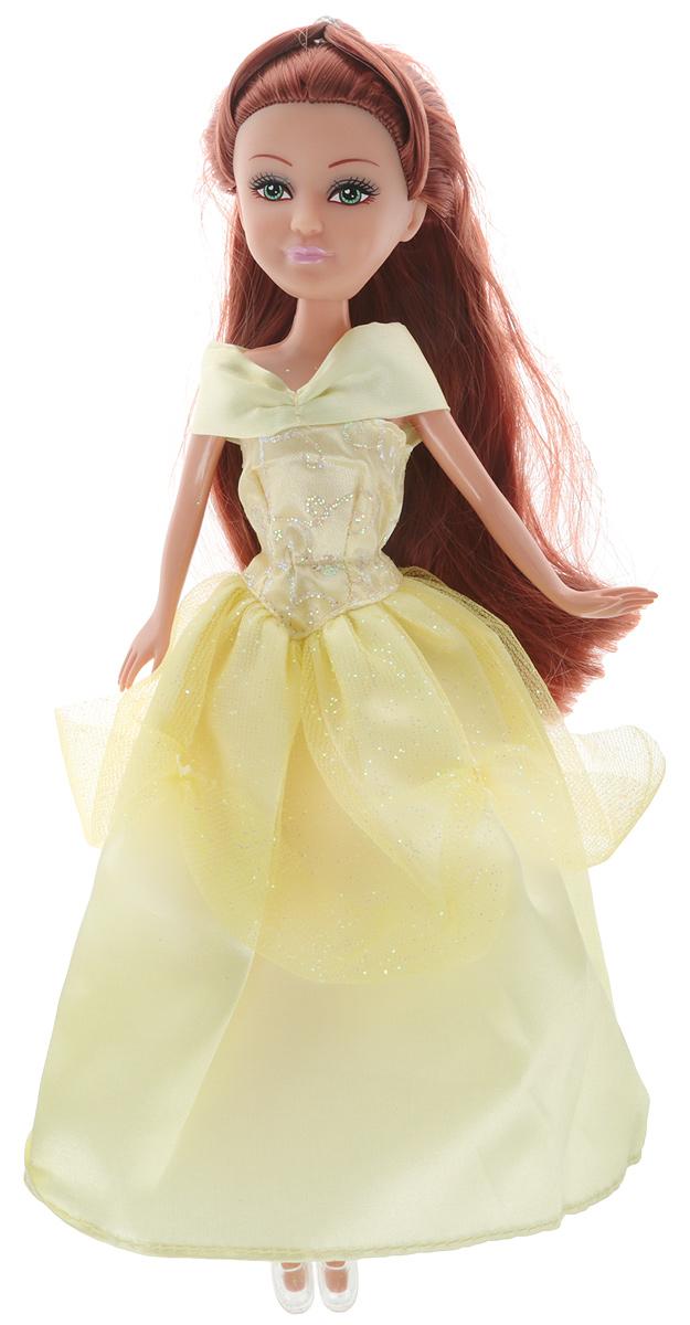 Funville Игровой набор с куклой Dress Design Set с аксессуарами для украшения платья цвет желтый funville кукла sparkle girlz модница цвет наряда красный синий