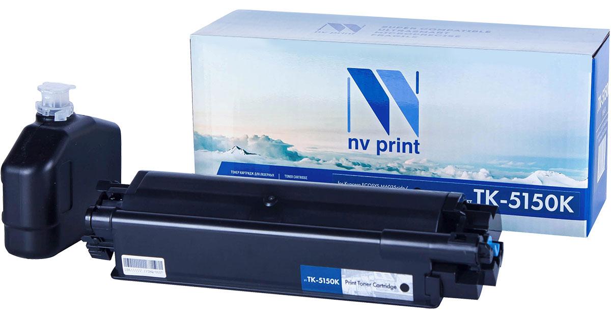 NV Print TK5150, Black тонер-картридж для Kyocera ECOSYS M6035cidn/P6035cdn/M6535cidnNV-TK5150BkСовместимый лазерный картридж NV Print TK5150 для печатающих устройств Kyocera - это альтернативаприобретению оригинальных расходных материалов. При этом качество печати остается высоким. Картриджобеспечивает повышенную чёткость текста и плавность переходов оттенков цвета и полутонов,позволяет отображать мельчайшие детали изображения.Лазерные принтеры, копировальные аппараты и МФУ являются более выгодными в печати, чем струйныеустройства, так как лазерных картриджей хватает на значительно большее количество отпечатков, чем обычных.Для печати в данном случае используются не чернила, а тонер.