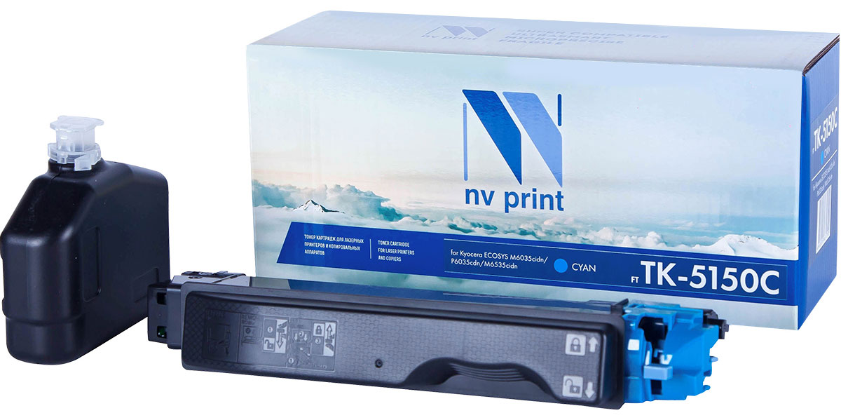 NV Print TK5150, Cyan тонер-картридж для Kyocera ECOSYS M6035cidn/P6035cdn/M6535cidn