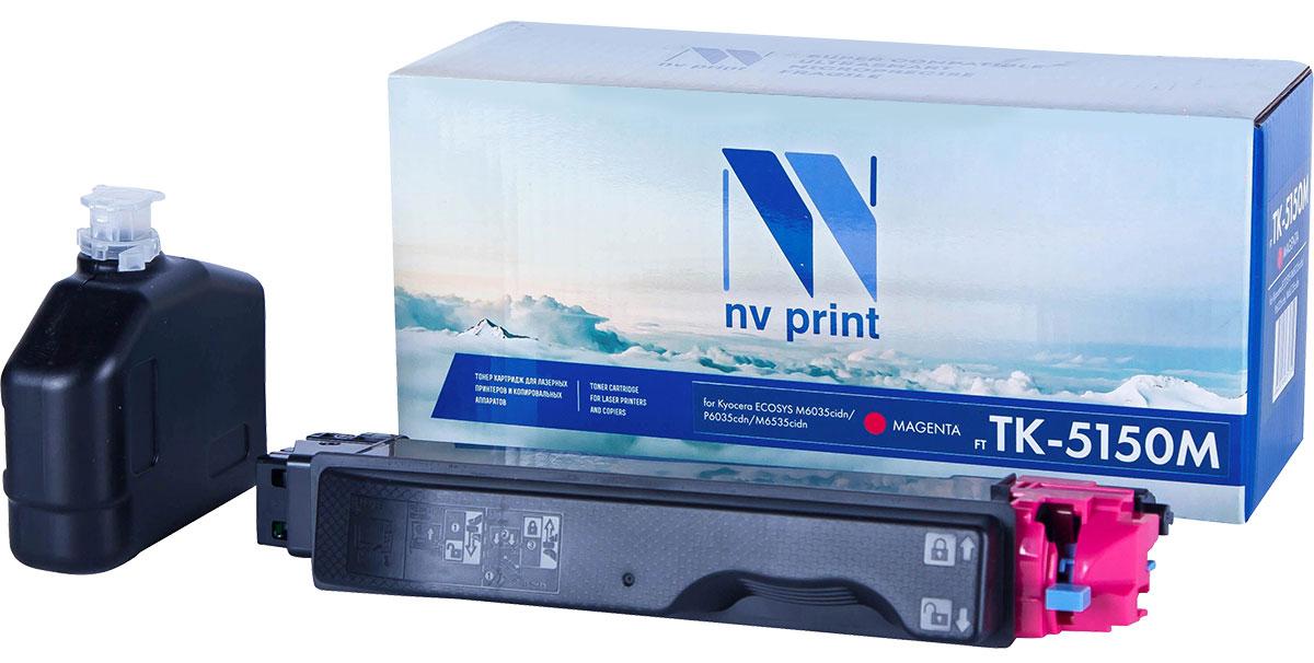 NV Print TK5150, Magenta тонер-картридж для Kyocera ECOSYS M6035cidn/P6035cdn/M6535cidnNV-TK5150MСовместимый лазерный картридж NV Print TK5150 для печатающих устройств Kyocera - это альтернативаприобретению оригинальных расходных материалов. При этом качество печати остается высоким. Картриджобеспечивает повышенную чёткость текста и плавность переходов оттенков цвета и полутонов,позволяет отображать мельчайшие детали изображения.Лазерные принтеры, копировальные аппараты и МФУ являются более выгодными в печати, чем струйныеустройства, так как лазерных картриджей хватает на значительно большее количество отпечатков, чем обычных.Для печати в данном случае используются не чернила, а тонер.