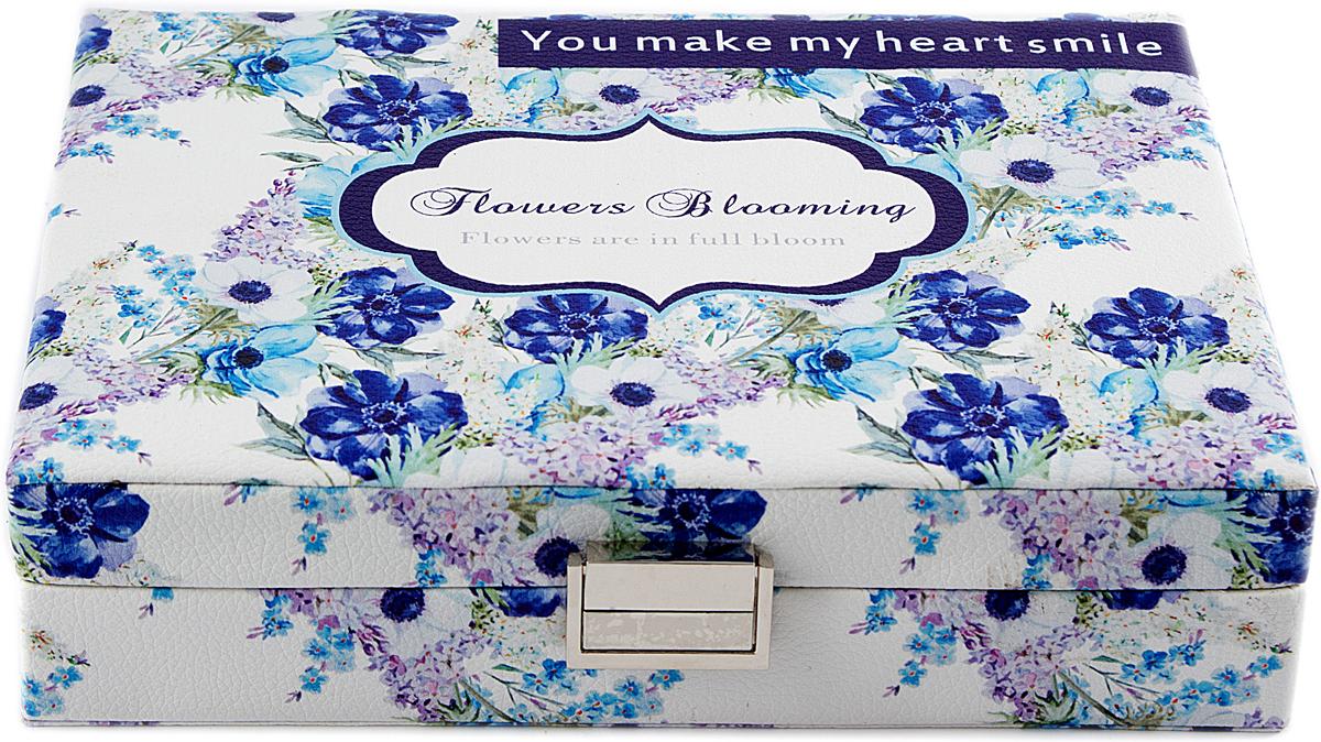 Шкатулка для украшений, цвет: голубой, 24 х 17 х 6 см. 8456484564Шкатулка для ювелирных украшений является предметом женского обихода, предназначена не только для хранения драгоценностей и ювелирных украшений, но являются частью интерьера. Прекрасно подойдет в качестве подарка на любой праздник.