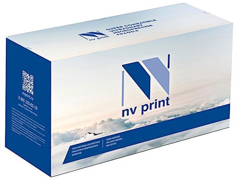 NV Print TK5220, Yellow тонер-картридж для Kyocera ECOSYS P5021cdw/P5021cdn/M5521cdw/M5521cdn