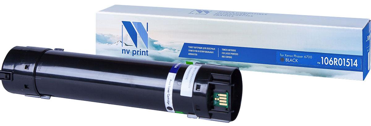 NV Print 106R01514, Black тонер-картридж для Xerox Phaser 6700NV-106R01514BkСовместимый лазерный картридж NV Print 106R01514 для печатающих устройствXerox - это альтернатива приобретению оригинальных расходных материалов. При этом качество печати остается высоким. Картридж обеспечивает повышенную чёткость текста и плавность переходов оттенков цвета и полутонов, позволяет отображать мельчайшие детали изображения.Лазерные принтеры, копировальные аппараты и МФУ являются более выгодными в печати, чем струйные устройства, так как лазерных картриджей хватает на значительно большее количество отпечатков, чем обычных. Для печати в данном случае используются не чернила, а тонер.