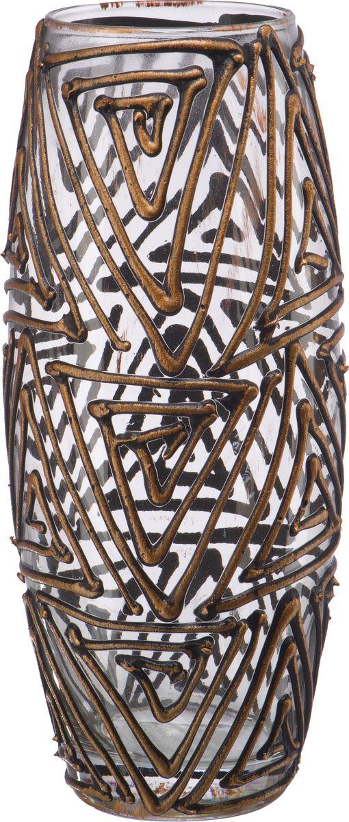 Ваза Engard Бочка. Треугольник, высота 25 смHF-14-1В современном мире ваза является неотъемлемым предметом украшения и декора интерьера создавая уют и гармонию в пространстве. Стеклянная ваза высотой 25 см, декорированная золотыми символами бесконечности, выглядит стильно и оригинально. <br Изделие станет не только оригинальным штрихом декора, но и прекрасным сосудом для цветочного букета.
