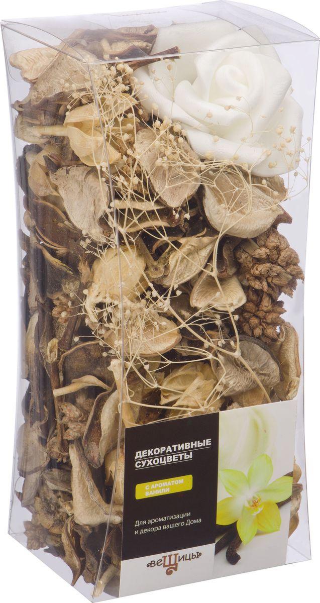 """Набор сухоцветов из натуральных материалов с ароматом """"Ваниль"""". Сухоцветы - это оригинальное дополнение в декоре интерьера. Яркие цвета, интересные формы, обилие расцветок делают этот вариант незаменимым при оформлении пространств."""