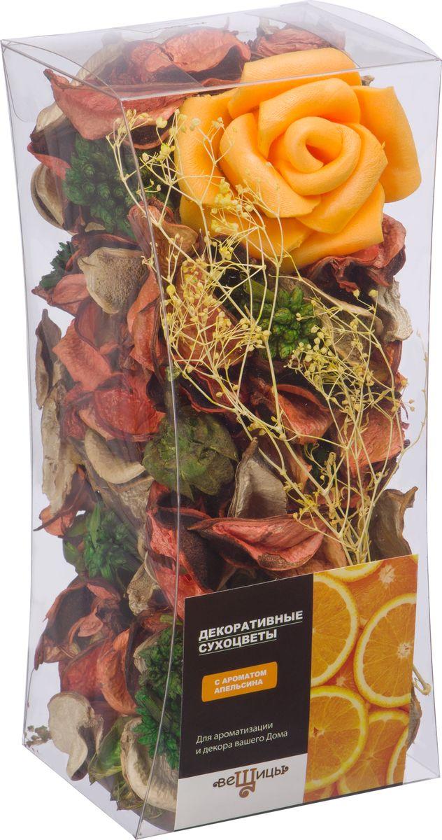 """Набор сухоцветов из натуральных материалов с ароматом """"Апельсин"""". Сухоцветы - это оригинальное дополнение в декоре интерьера. Яркие цвета, интересные формы, обилие расцветок делают этот вариант незаменимым при оформлении пространств."""
