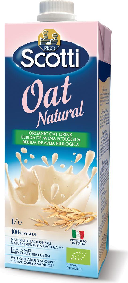 Riso Scotti Овсяный напиток, 1 л молоко