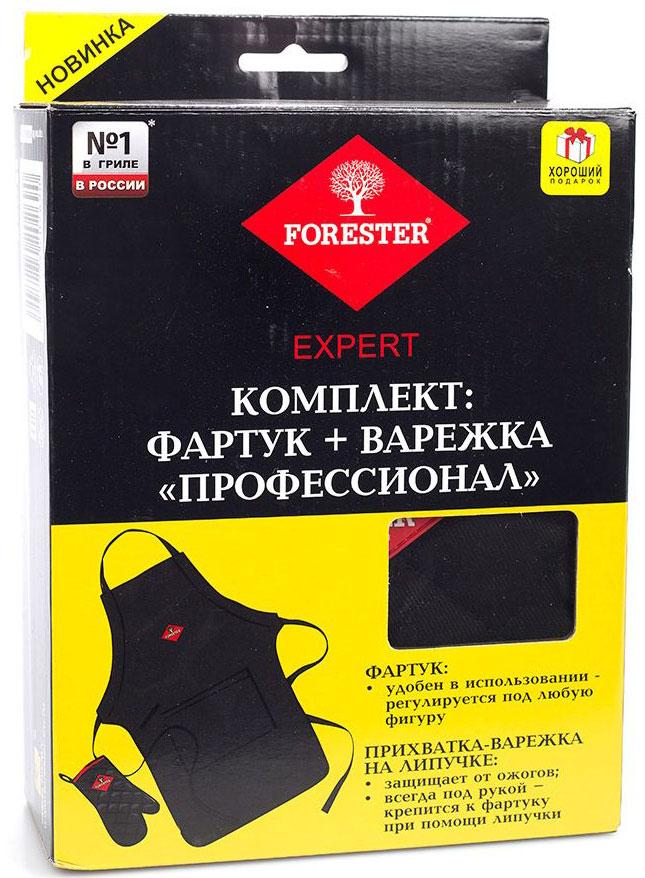 Фартук Forester Профессионал, с прихваткой-варежкой. BC-795BC-795Фартук предназначен для защиты одежды во время приготовления пищи и имеет вместительный карман. Благодаря удлиненному переднику и регулируемой завязке фартука подходит для любой фигуры. Прихватка -варежка предназначена для защиты рук от ожогов при приготовлении пищи. Прихватка-варежка крепится на фартук при помощи липучки.