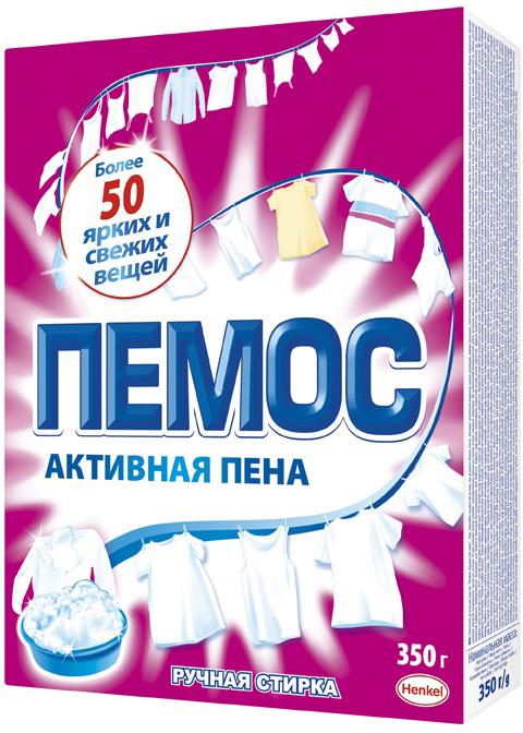 Стиральный порошок Пемос Активная пена, для ручной стирки, 350 г935179Пемос Активная пена - стиральный порошок с эффективной формулой, котораяотлично отстирывает различные загрязнения. Проникая между волокнами ткани,он растворяет и удаляет грязь, а содержащийся в его формуле активный кислородпридает вашим вещам сияющую белизну. Порошок предназначен для стирки в стиральных машинах активаторного типа иручной стирки.