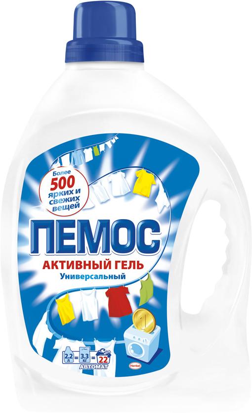 Гель для стирки Пемос, универсальный, 2,2 л дом для жильяв россии недорого