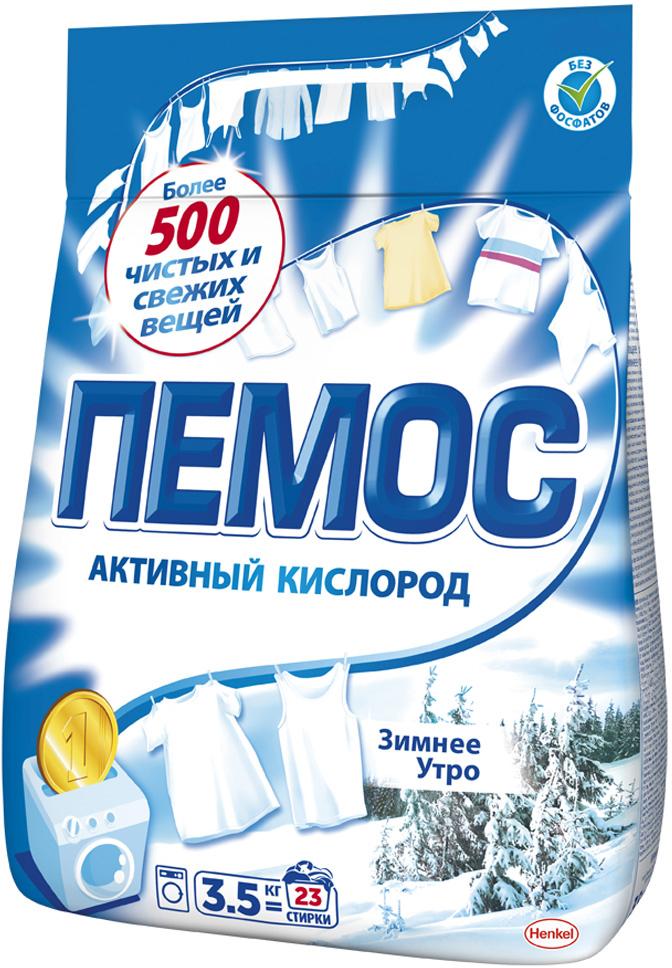 Стиральный порошок Пемос Зимнее утро, для белого и светлого белья, 3,5 кг пемос порошок стиральный автомат зимнее утро 2кг
