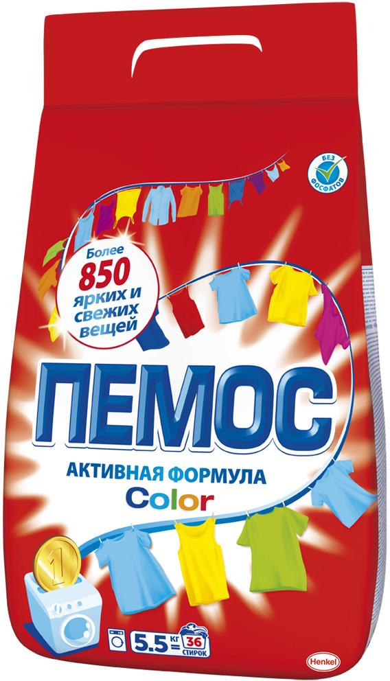 Стиральный порошок Пемос Color, для цветного белья, 5,5 кг935189Пемос Color - стиральный порошок для стирки цветногобелья с эффективной формулой, которая отличноотстирывает различные загрязнения. Проникая междуволокнами ткани, он растворяет и удаляет грязь, асодержащиеся специальные компоненты сохраняютцвета ткани яркими.С помощью одной пачки вы сможете отстирать более 850вещей.Стиральный порошок Пемос Color - стирает много,стоит недорого.Товар сертифицирован.