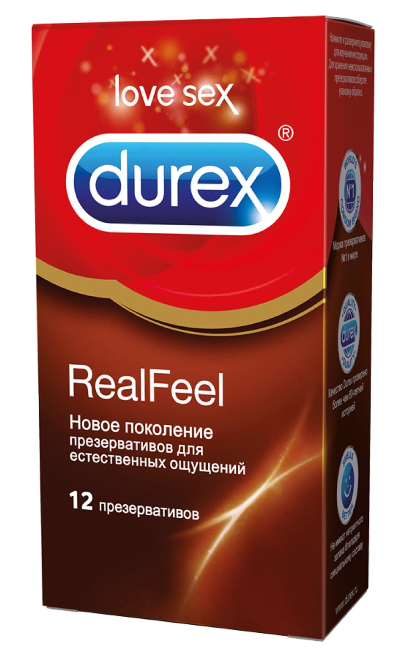 Durex RealFeel Презервативы для естественных ощущений кожа к коже, без латекса, 12 шт demoniq tamara black сорочка и трусики