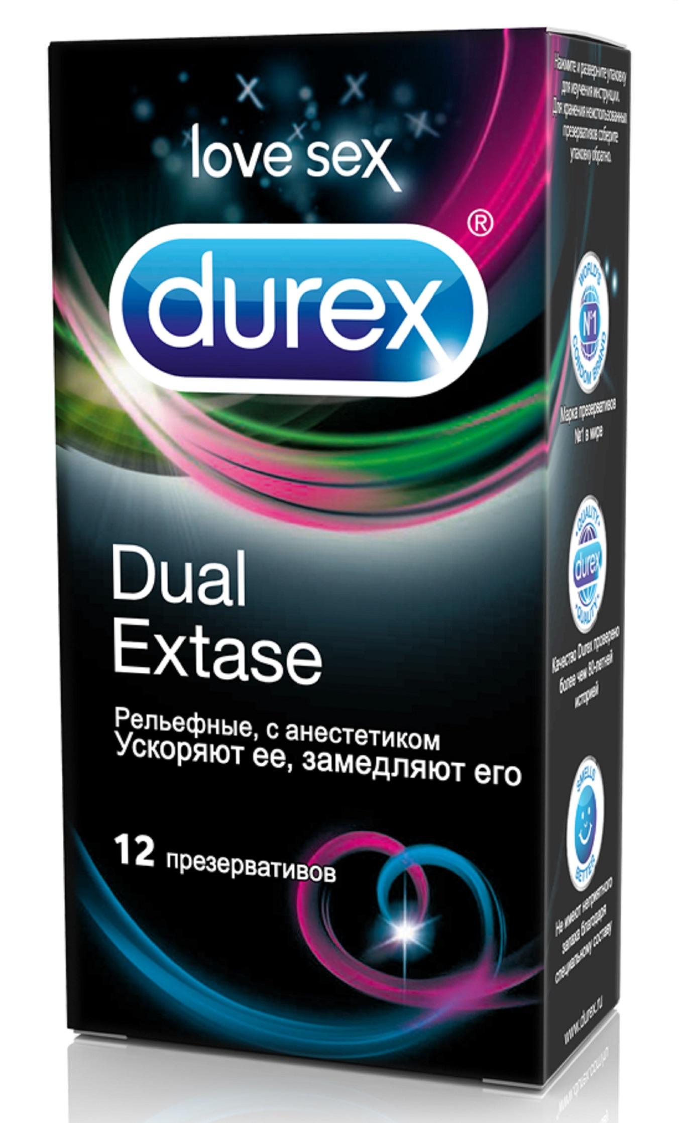 Durex Dual Extase Презервативы рельефные с ребрами, пупырышками и анестетиком, 12 шт