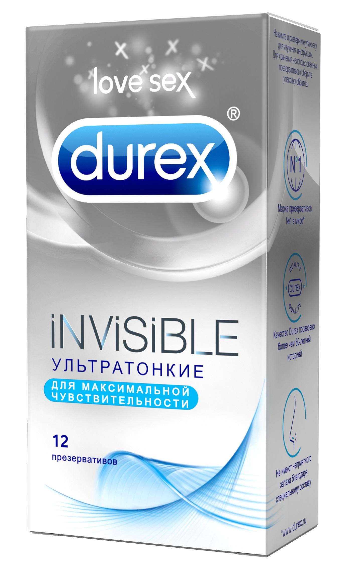 Durex Invisible Презервативы ультратонкие для максимальной чувствительности, 12 шт17800Тонкие, почти не ощутимые с дополнительной обильной смазкой, с накопителем. Специальная анатомическая форма презерватива облегчает надевание и создаёт более комфортные ощущения. Силиконовая смазка снижает трение и делает половой акт более естественным. Если Вы любите надежность, Вам стоит попробовать эти презервативы! Прекрасно подойдет для тех, кто хочет отбросить все детали и сосредоточиться только на партнере. Прозрачные из натурального латекса с гелем-смазкой. • Номинальная ширина 52 мм • Прозрачные презервативы со смазкой, особая форма с накопителем • Специальная анатомическая форма «Easy-on» • Дерматологически протестированы • 100% проверены электроникой Храните в прохладном сухом месте, вдали от воздействия прямых солнечных лучей. Пожалуйста, внимательно прочтите памятку внутри упаковки, особенно если вы собираетесь использовать презервативы для орального или анального секса.Использование гелей-смазок Durex Play с презервативами может увеличить наслаждение от секса. Все гели-смазки Durex Play безопасны для использования с презервативами - в отличие от смазок на масляной основе, которые могут повредить презерватив. Дерматологически тестированы. Презервативы предназначены только для одноразового применения. Если вы почувствуете дискомфорт или раздражение во время использования презерватива, прекратите использование. Если симптомы будут продолжаться, пожалуйста, обратитесь к врачу. 1. Любой из партнеров может надеть презерватив на возбужденный пенис во время предварительных ласк. Позаботьтесь о том, чтобы сделать это до начала полового акта. Это помогает предотвратить беременность и возможность заражения инфекциями, передаваемыми половым путем. ВНИМАНИЕ: проверьте срок годности на упаковке презерватива, прежде чем использовать его. Надорвите упаковку со стороны зубчатой кромки и обращайтесь с презервативами осторожно, так как его можно повредить ногтями и острыми предметами, н