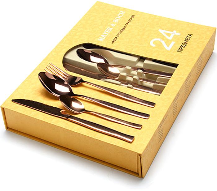 Набор столовых приборов Mayer & Boch, цвет: медный, 24 предмета. 2645926459Набор столовых приборов Mayer & Boch на 6 персон выполнен из высококачественной нержавеющей стали, ручки приборов имеют глянцевую полировку. Набор из 24-х предметов включает в себя: 6 столовых ложек, 6 вилок, 6 ножей и 6 чайных ложек. Благодаря качественной полировке, изделия сохраняют прекрасный внешний вид на долгое время. Набор обладает не только оригинальным дизайном, но и практичностью, так как изделия из качественной нержавеющей стали имеют высокую прочность, устойчивость к коррозии, кроме того, нержавеющая сталь экологична, она не меняет вкусовые свойства еды, потому как не вступает в реакцию с ее компонентами. Упакованный в красочную подарочную коробку такой набор безусловно станет прекрасным подарком для любой хозяйки и украсит ваш праздничный стол. Подходит для мытья в посудомоечной машине.