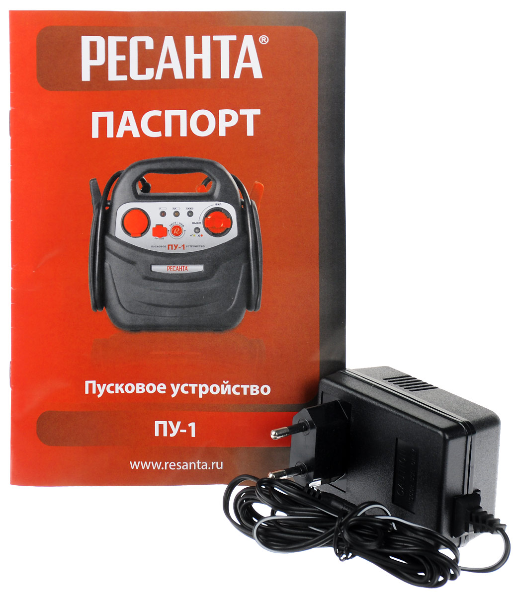 Пусковое устройство Ресанта ПУ-1 49 л Ресанта