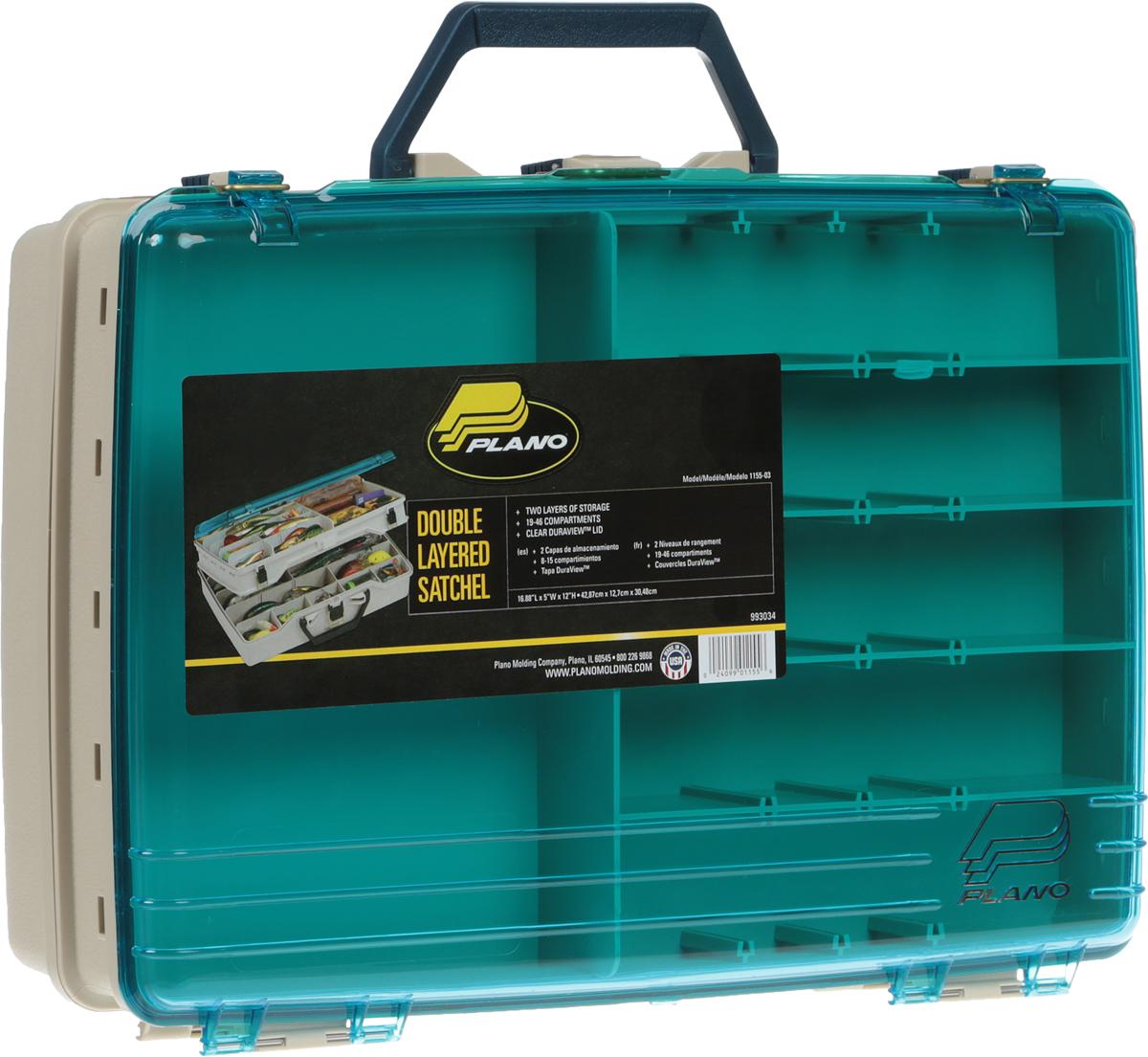Ящик рыболовный Plano, двухуровневый, с крышкой, цвет: серый