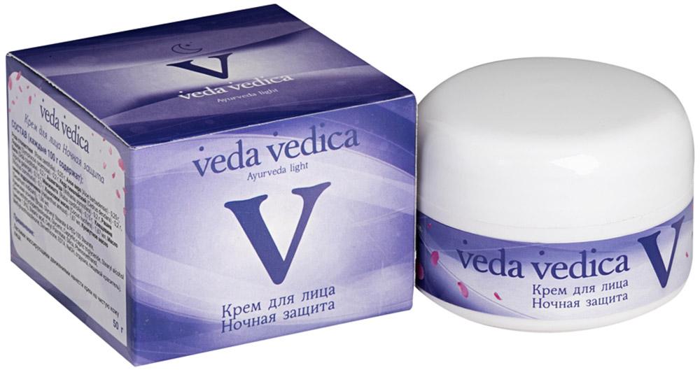 Veda Vedica Крем для лица Ночная защита, 50 г крем для ног разогревающий и расслабляющий veda vedica