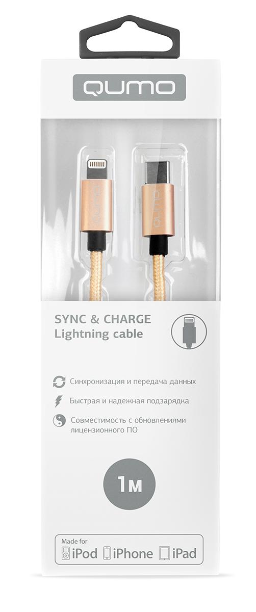 Qumo кабель Type-С - Lightning MFI, Gold (1 м)23740