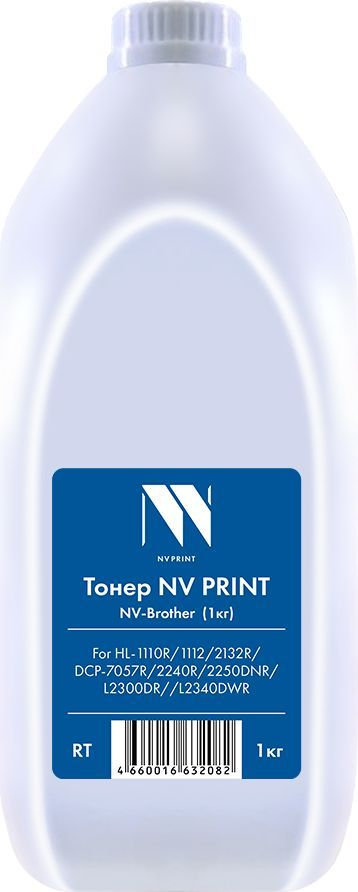 NV Print NV-Brother, Black тонер для принтера Brother картридж hi black tn 1075 для brother hl 1010r 1112r dcp 1510r 1512 mfc 1810r 1815 1000стр