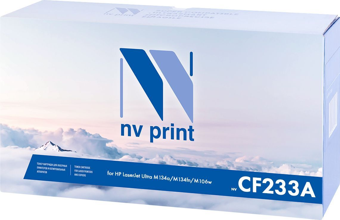 NV Print NV-CF233A, Black тонер-картридж для HP LaserJet Ultra M134a/M134fn/M106w nv print cf303a magenta тонер картридж для hp laserjet enterprise flow mfp m880z m880z plus m880z plus nfc