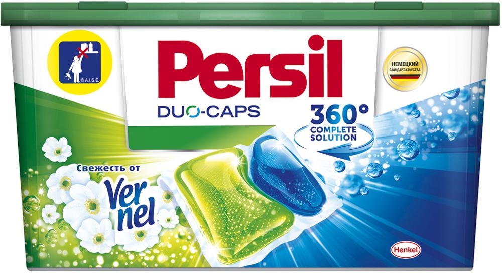 Капсулы для стирки Persil Duo-Caps 360°, 28 шт2275977Persil Duo-Caps 360° - высококонцентрированное жидкое средство для стирки с формулой сияния и активным пятновыводителем. Состав:15-30% анионные ПАВ, неионогенные ПАВ; 5-15% мыло; Товар сертифицирован.