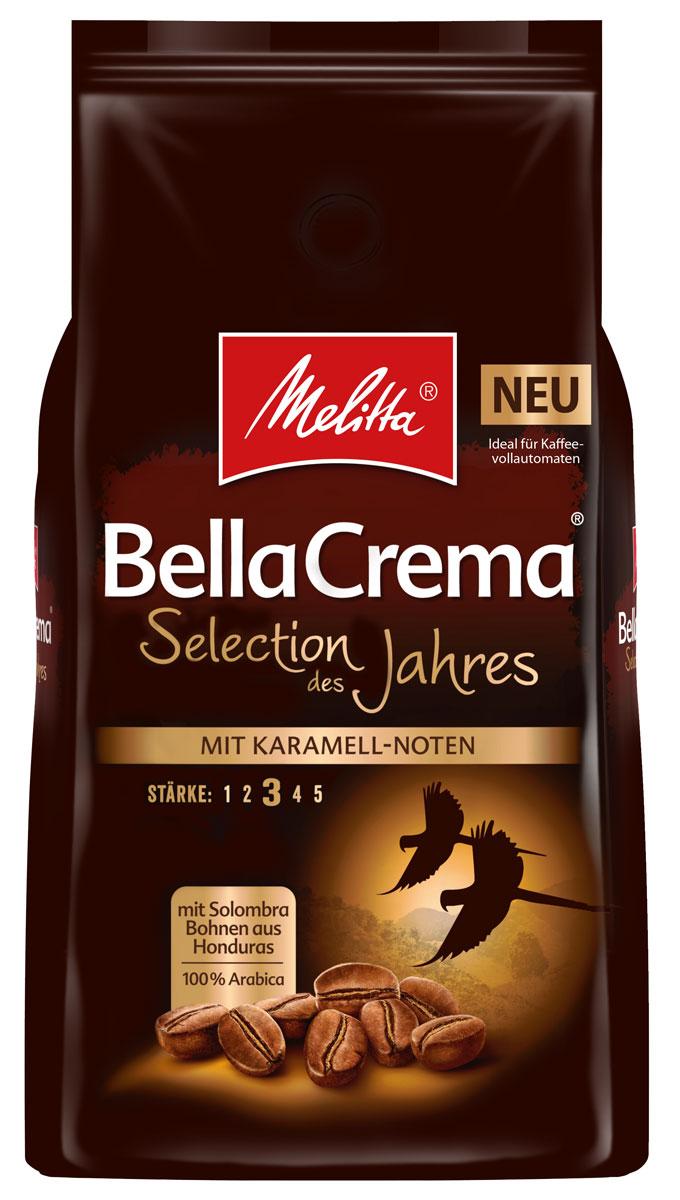 Melitta Bella Crema Selection des Jahres кофе в зернах, 1 кг01809Кофе натуральный, жареный, в зернах Melitta Bella Crema Selection des Jahres. Чистый сорт Арабика. Бодрящий кофе с нотками ягод. Как и в законах виноделия, вкус кофе зависит от места произрастания кофейных деревьев. Особенный вкусовой букет составляет бленд из зерен, выращенных на высокогорных плантациях. Зерна долго созревают и обретают неповторимый насыщенный, фруктовый вкус, который вы сможете ощутить в лимитированном выпуске Bella Crema Selection des Jahres.Уважаемые клиенты! Обращаем ваше внимание на то, что упаковка может иметь несколько видов дизайна. Поставка осуществляется в зависимости от наличия на складе.Кофе: мифы и факты. Статья OZON Гид