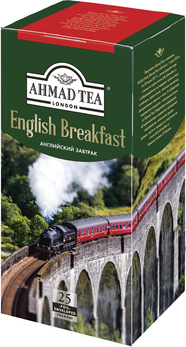 Ahmad Tea English Breakfast черный чай в фольгированных пакетиках, 25 шт чай ahmad tea english breakfast пакетики с ярлычками в конвертах из фольги 25х2г
