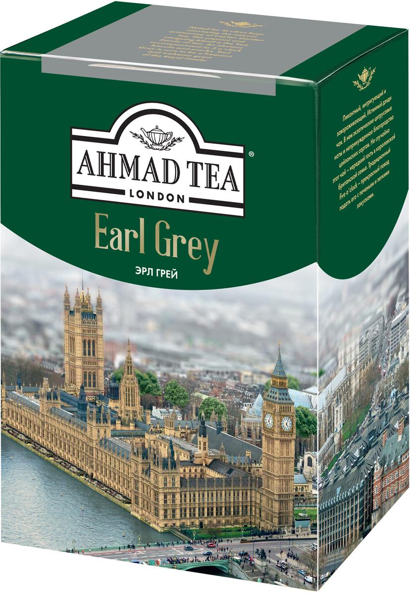 Ahmad Tea Earl Grey черный чай, 100 г1300LY-2Пикантный, интригующий и завораживающий чай Ahmad Earl Grey - истинный денди чая. В нем экзотические цитрусовые ноты и непринужденное благородство цейлонских сортов. Не случайно этот чай - нередкий гость в королевской британской семье. Традиционный five oclock - прекрасный повод подать его с печеньем и легкими закусками.Уважаемые клиенты! Обращаем ваше внимание на то, что упаковка может иметь несколько видов дизайна. Поставка осуществляется в зависимости от наличия на складе.Всё о чае: сорта, факты, советы по выбору и употреблению. Статья OZON Гид