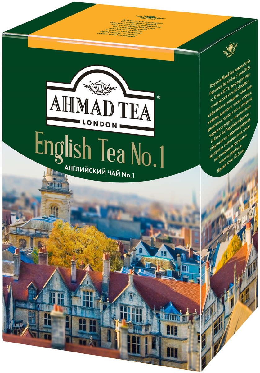 цена на Ahmad Tea English Tea No.1 черный чай, 200 г
