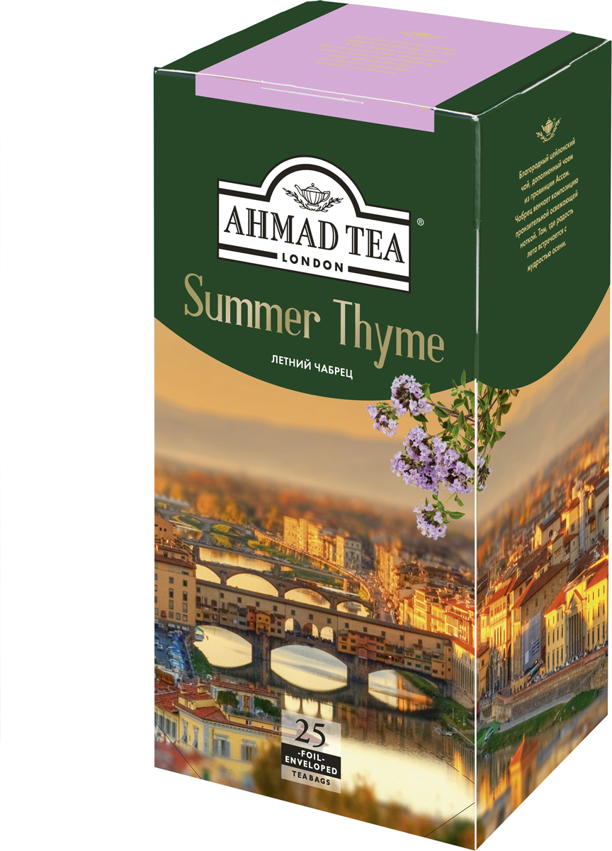 Ahmad Tea Summer Thyme черный чай в фольгированных пакетиках, 25 шт чай ahmad tea эрл грей fine tea collection чёрный в жестяной банке 100г