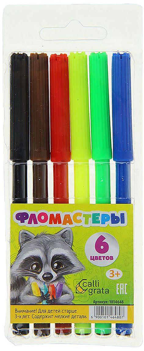 Calligrata Набор фломастеров 6 цветов 10146481014648Набор фломастеров станет прекрасным развлечением для вашего ребенка.В отличие от карандашей, фломастеры не нуждаются в заточке и не требуют усилий для создания ярких линий. Перед красками у нихпреимущество в том, что изображения сразу получаются чёткими, а насыщенность цвета нисколько не уступает гуаши.В наборе 6 цветов.Фломастеры- это превосходный выбор для создания мини-шедевров с мини-затратами. Высококачественное изделие направит весь творческийпотенциал ребёнка в нужное русло.Не рекомендуется детям до 3-х лет.