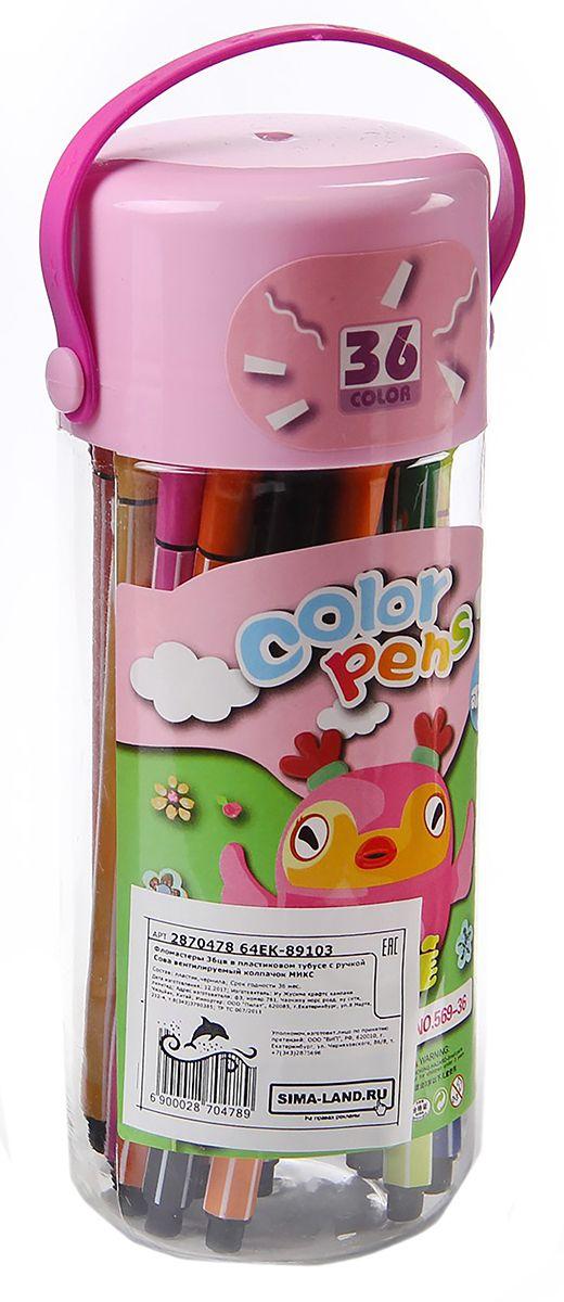 Набор фломастеров Сова цвет упаковки розовый 36 шт 28704782870478Почему дети так любят рисовать фломастерами? Юных художников прельщает не только бесконечная тяга к творчеству, но также практичность и эргономичность при использовании пишущих инструментов.В отличие от карандашей, фломастеры не нуждаются в заточке и не требуют усилий для создания ярких линий. Перед красками у них преимущество в том, что изображения сразу получаются чёткими, а насыщенность цвета нисколько не уступает гуаши.Простота, в мгновение ока создающая красоту, — вот что по-настоящему привлекает маленьких творцов!Набор фломастеров Сова — это превосходный выбор для создания мини-шедевров. Высококачественное изделие направит весь творческий потенциал ребёнка в нужное русло.