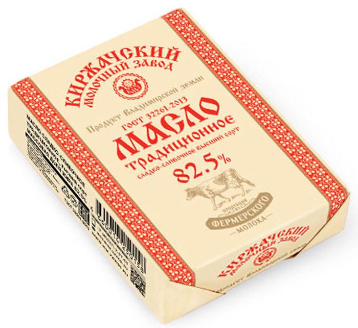 Киржачский МЗ Масло Традиционное, сладко-сливочное, 82,5%, 180 г, Киржачский молочный завод