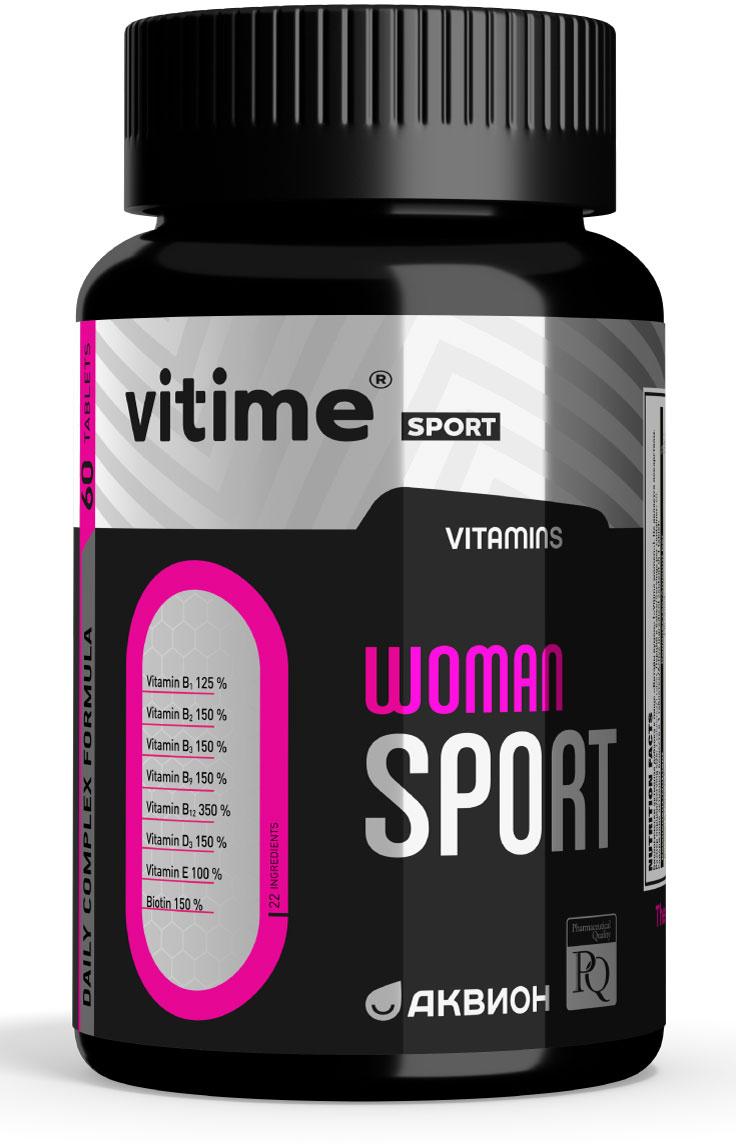 Витаминно-минеральный комплекс Vitime Women, 60 таблеток4601164002693Vitime L-Factor – это современный источник L-карнитина, который выпускается в порционных шотах. В 1 шоте содержится 3 г чистого L-карнитина и никаких калорий! Аминокислота L-карнитин – важнейший участник энергетического обмена, который доставляет наше топливо «жиры» в митохондрии, где они расщепляются с выработкой энергии. Поэтому прием Vitime L-factor приведет к активной выработке энергии в организме, что поможет повысить интенсивность и длительность тренировок, и как результат – улучшить спортивные достижения. Часто концентрированный L-карнитин имеет не очень приятный вкус. При создании Vitime L-factor учтена эта проблема. L-карнитин усиливает метаболизм жиров. В результате: - Увеличивается выработка энергии- Повышается выносливость организма- Увеличивается эффективность силовых тренировокВ состав входит высококачественный чистый L-карнитин марки Carnipure (Швейцария).Состав:кальция карбонат, носитель Е460i, магния оксид, аскорбиновая кислота (витамин С), железа пирофосфат, порошок сухих морских известняковых водорослей Lithothamnion sp. (Aquamin F), цинка цитрат, холина битартрат, никотинамид (витамин В3, РР), носитель Е1201, антислеживающий агент Е553iii, марганца глюконат, носитель E464, альфа-токоферола ацетат (витамин Е, носитель Е1450, мальтодекстрин кукурузный, антислеживающий агент Е551), антислеживающий агент Е551, носитель Е468, инозит, бета-каротин (носитель Е1450, кукурузный крахмал, бета-каротин, глюкозный сироп из кукурузы, антиокислители Е301 и Е307), мальтодекстрин кукурузный, краситель Е171, кальция пантотенат (витамин В5), антислеживающие агенты Е570 и Е470, носители Е1520 и Е466, мультиферментный комплекс Digezyme (амилаза, протеаза, лактаза, липаза, целлюлаза, мальтодекстрин картофельный), экстракт алоэ вера, меди цитрат, холекальциферол (носитель Е1450, сахароза из сахарной свеклы, антиокислитель Е301, среднецепочечные триглицериды, антислеживающий агент Е551, антиокислитель 