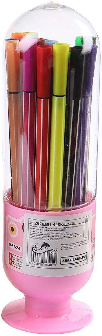 Набор фломастеров Вазочка цвет упаковки розовый 24 цвета 28704812870481Почему дети так любят рисовать фломастерами? Юных художников прельщает не только бесконечная тяга к творчеству, но также практичность и эргономичность при использовании пишущих инструментов.В отличие от карандашей, фломастеры не нуждаются в заточке и не требуют усилий для создания ярких линий. Перед красками у них преимущество в том, что изображения сразу получаются чёткими, а насыщенность цвета нисколько не уступает гуаши.Простота, в мгновение ока создающая красоту, — вот что по-настоящему привлекает маленьких творцов!Как выбрать подходящий фломастер? Необходимо учитывать сразу несколько аспектов: тип чернил (водная или спиртовая основа), вид наконечника (пластик или синтетические волокна, толстый или тонкий), тип корпуса (полистирол или полипропилен) и даже колпачок (крупный или мелкий).Фломастеры— это превосходный выбор для создания мини-шедевров с мини-затратами. Высококачественное изделие направит весь творческий потенциал ребёнка в нужное русло.