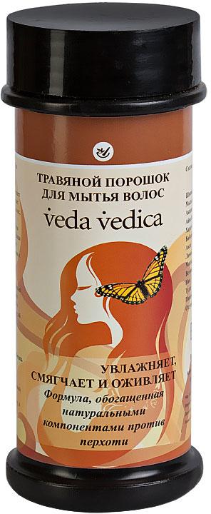 Veda Vedica Травяной порошок для мытья волос, в тубе, 70 г крем для ног разогревающий и расслабляющий veda vedica