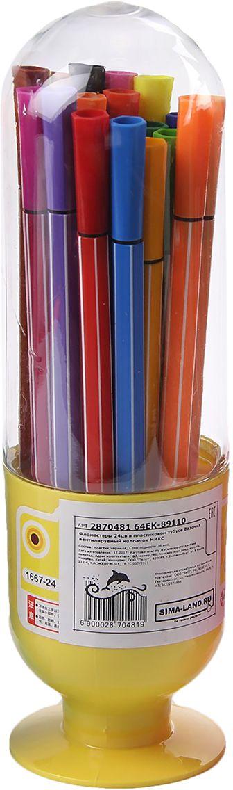 Набор фломастеров Вазочка цвет упаковки желтый 24 цвета 28704812870481Почему дети так любят рисовать фломастерами? Юных художников прельщает не только бесконечная тяга к творчеству, но также практичность и эргономичность при использовании пишущих инструментов.В отличие от карандашей, фломастеры не нуждаются в заточке и не требуют усилий для создания ярких линий. Перед красками у них преимущество в том, что изображения сразу получаются чёткими, а насыщенность цвета нисколько не уступает гуаши.Простота, в мгновение ока создающая красоту, — вот что по-настоящему привлекает маленьких творцов!Как выбрать подходящий фломастер? Необходимо учитывать сразу несколько аспектов: тип чернил (водная или спиртовая основа), вид наконечника (пластик или синтетические волокна, толстый или тонкий), тип корпуса (полистирол или полипропилен) и даже колпачок (крупный или мелкий).Фломастеры— это превосходный выбор для создания мини-шедевров с мини-затратами. Высококачественное изделие направит весь творческий потенциал ребёнка в нужное русло.
