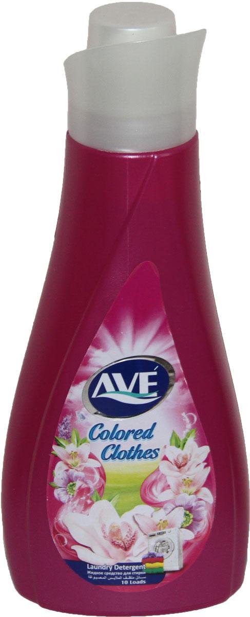 """Жидкое средство для стирки AVE """"Colored Clothes"""", для цветных вещей, 1 л"""