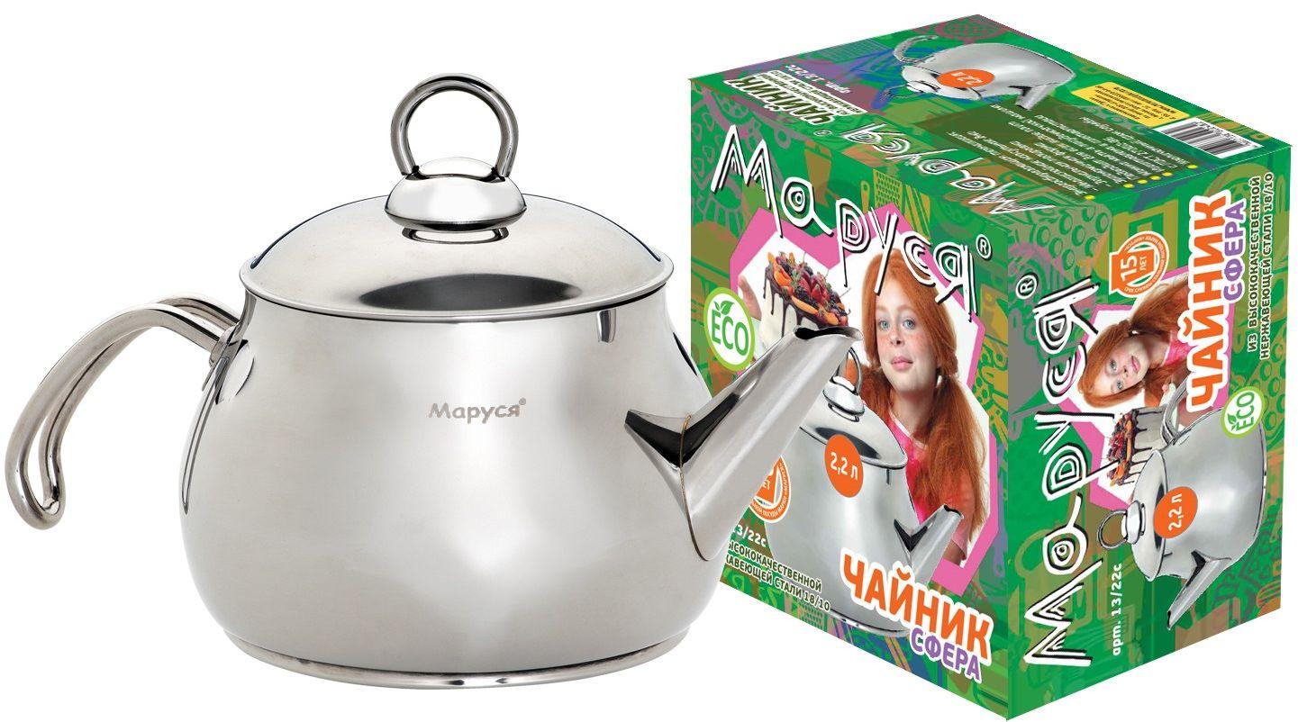 """Стильный чайник Маруся """"Сфера"""" выполнена из нержавеющей стали AiSi 304 (соотношение хром/никель 18/10).  Чайник объемом 1,7 л.  Толщина стенок: 0,7 мм.  Пятислойное капсульное дно.  Подходит для всех типов плит."""