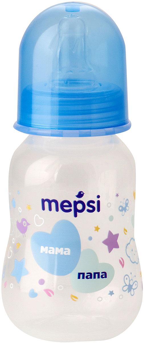Mepsi Бутылочка для кормления с силиконовой соской от 0 месяцев 125 мл avent бутылочка для кормления 125 мл