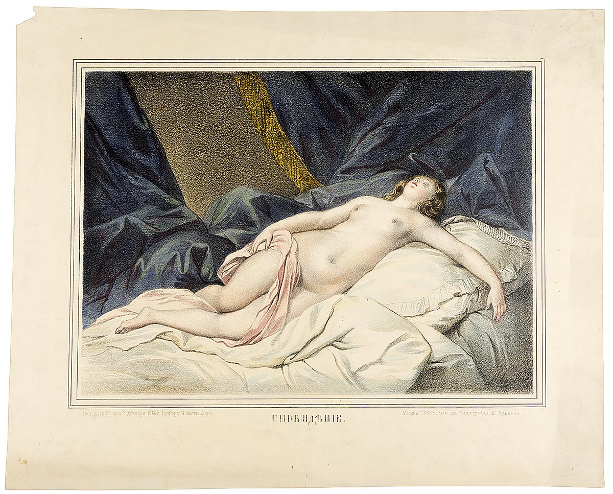 Сновидение. Цветная литография. Россия, 1856 год