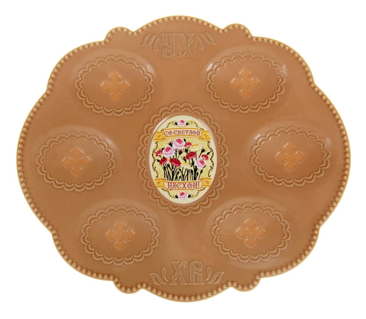 Пасхальная подставка для 6 яиц изготовлена из качественного пластика, в центре имеется яркая вставка.  Аксессуар станет достойным украшением праздничного стола, создаст радостное настроение и наполнит пространство вашего дома благостной энергией на весь год вперёд. Подставка будет ценным памятным подарком для родных, друзей и коллег. Радости, добра и света вам и вашим близким!