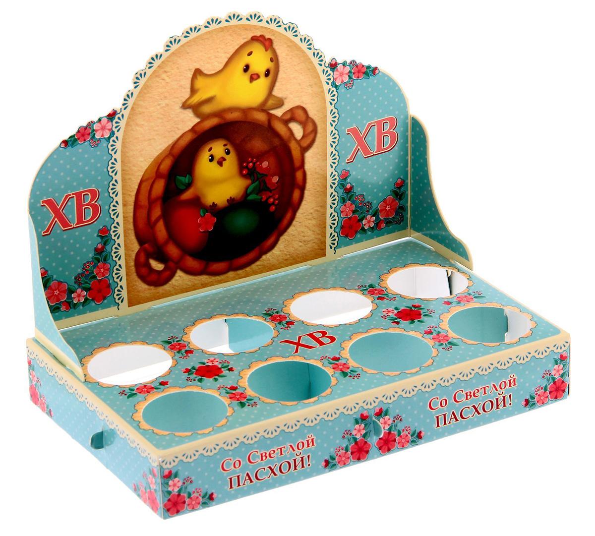 """Яркая картонная подставка на 8 яиц """"Sima-land"""" станет интересным дополнением к писанкам. Конструкция легко собирается и не даёт  содержимому раскатиться по столу. Размер:  13,7 х 8,1 см."""