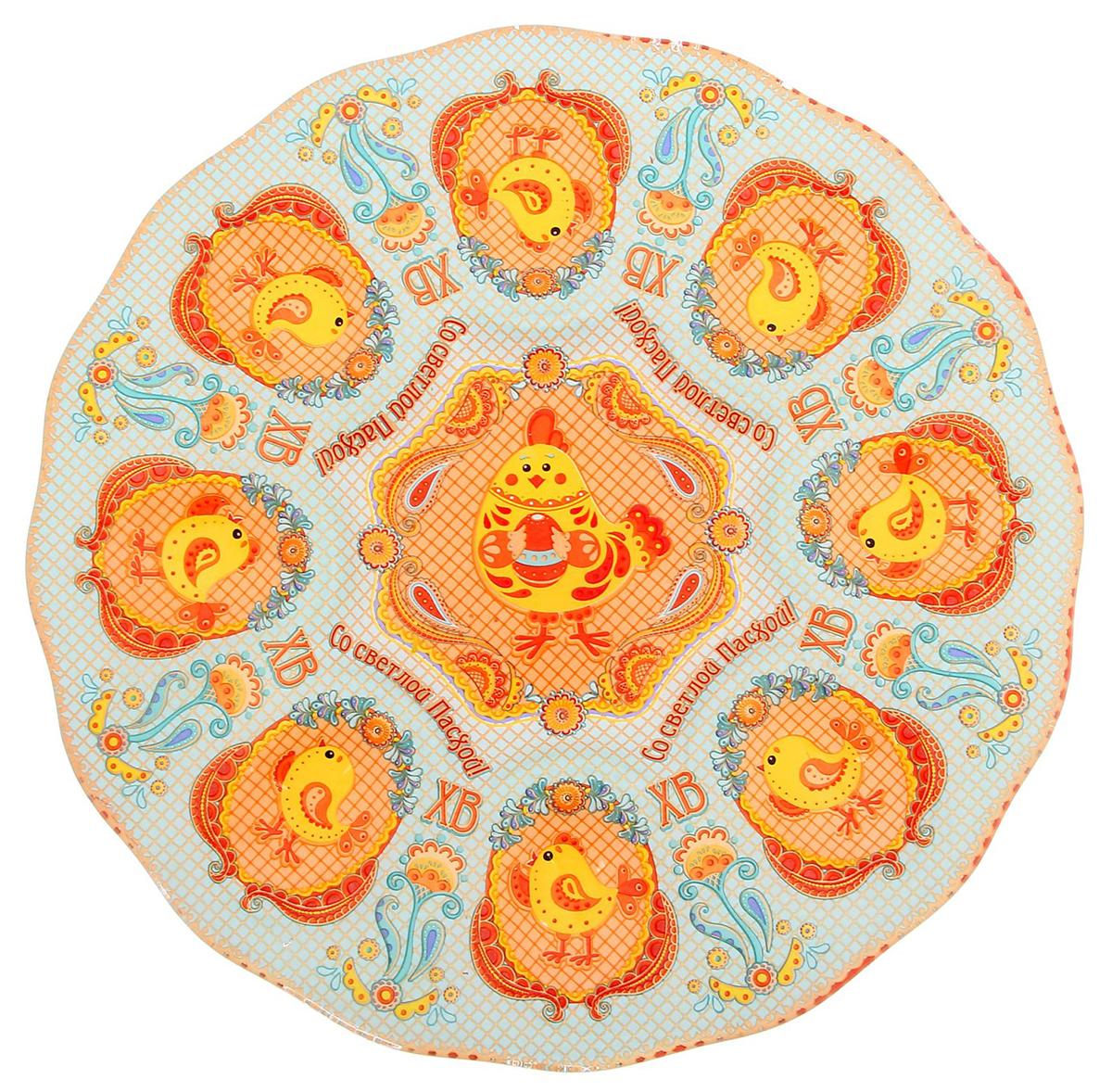 Желаем радости, добра и света вам и вашим близким! Пасхальная подставка под 8 яиц и кулич изготовлена из пластика и имеет полноцветное яркое изображение. Аксессуар станет достойным украшением праздничного стола, создаст радостное настроение и наполнит пространство дома благостной энергией на год вперёд. Изделие также будет хорошим подарком друзьям и коллегам.