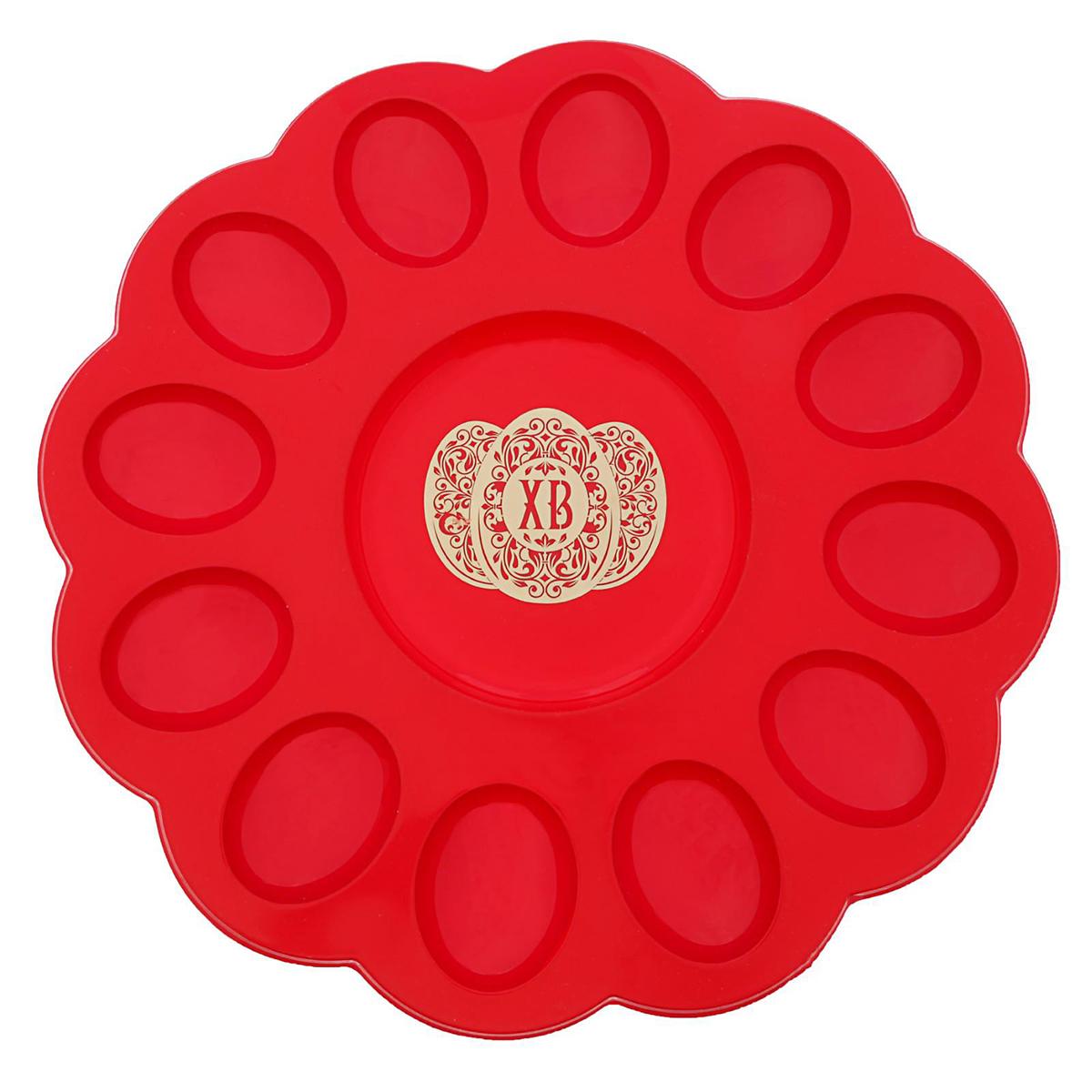 """Подставка для яйца """"ХВ. Яйца"""", цвет: красный, на 12 яиц и кулич, 30 х 30 см. 1653909"""
